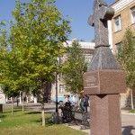 Памятник в Бердянске