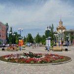 Центральная аллея. Бердянск