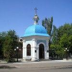 Церковь в Бердянске