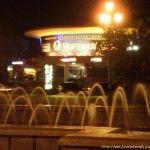 Ночной курорт Бердянск