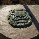 Герб Бердянска на приморской площади