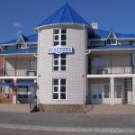 Отель Бристоль в Бердянске