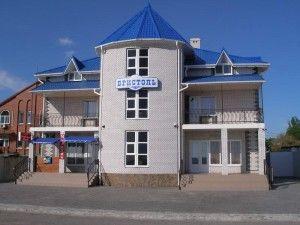 Отель Бристоль на берегу моря, Бердянск