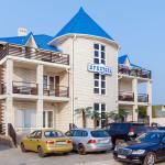 Отель Бристоль Бердянск - общий вид с моря